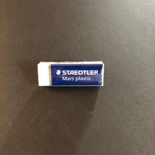 book repair eraser